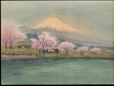 Kondo: Fuji in Full Spring (1) - Ohmi Gallery