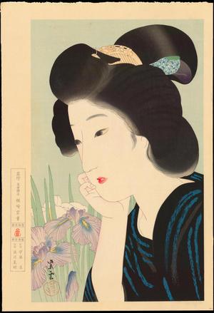 Shiun Kondo: Iris - 菖蒲 - Ohmi Gallery
