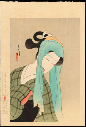 Chigusa Kotani: Dance - 舞 - Ohmi Gallery
