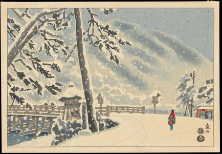 Kotozuka Eiichi: Arashiyama - 嵐山 - Ohmi Gallery