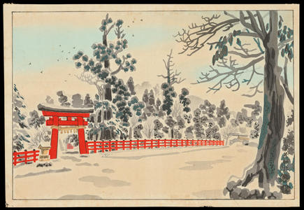 Kotozuka Eiichi: Kamigamo Shrine - 上賀茂神社 - Ohmi Gallery