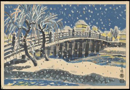 Kotozuka Eiichi: Sanjo Bridge - 三条大橋 - Ohmi Gallery