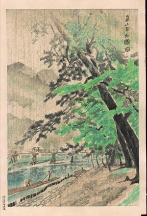 Kotozuka Eiichi: Rainy Scene of Arashiyama Park in Kyoto - 嵐山翠雨 - Ohmi Gallery