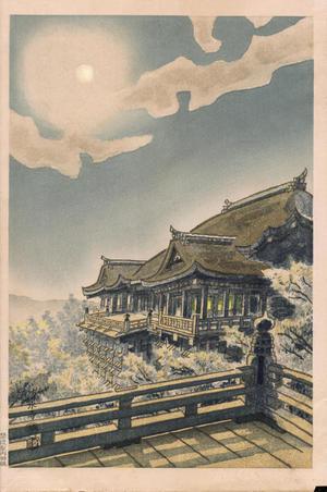 Kotozuka Eiichi: The Full Moon View At Kiyomizu Temple- October In Kyoto - 清水寺 - Ohmi Gallery