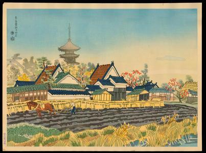 Kotozuka Eiichi: Yakushi Temple and the Vicinity - 奈良薬師寺付近 - Ohmi Gallery