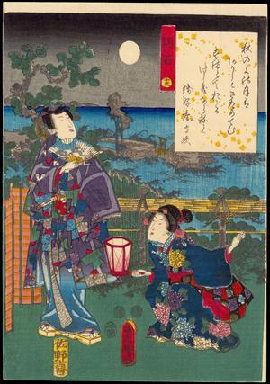 歌川国貞: Chapter 13- Akashi - Ohmi Gallery