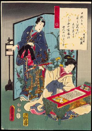Utagawa Kunisada: Chapter 20- Asagao - Ohmi Gallery