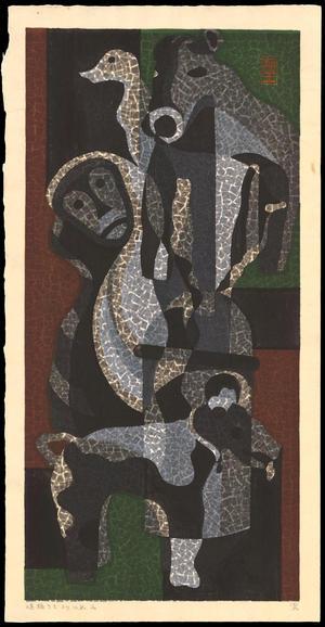 Mabuchi Toru: Dog, Monkey, Bird, Haniwa - 埴輪・さる・とり・いぬ - Ohmi Gallery