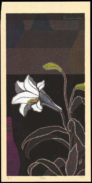 Mabuchi Toru: Lilies - ゆり - Ohmi Gallery