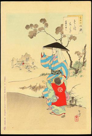Mizuno Toshikata: A Stroll - そぞろあるき - Ohmi Gallery