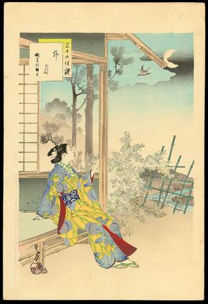 Mizuno Toshikata: April- A Woman of the Enkyo Era - 卯月 延享頃婦人 - Ohmi Gallery