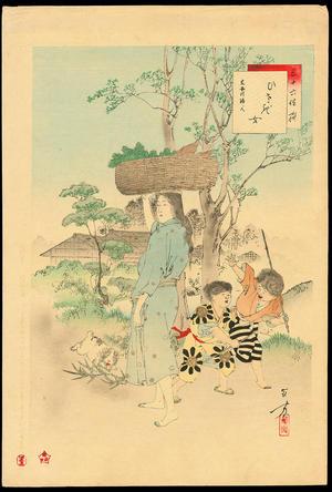 Mizuno Toshikata: Gourd Seller - ひさご女 - Ohmi Gallery