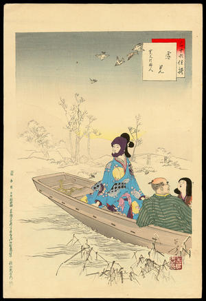 Mizuno Toshikata: Looking at Snow - 雪見 - Ohmi Gallery