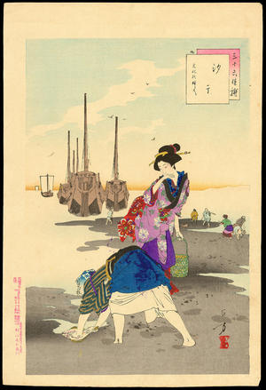 Mizuno Toshikata: Shell Gathering - Women of the Bunka Era - 汐干 - Ohmi Gallery