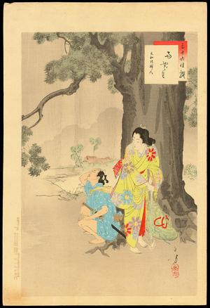 Mizuno Toshikata: Sheltering from Rain- Woman of the Tenwa Era - 雨やど里 天和頃婦人 - Ohmi Gallery