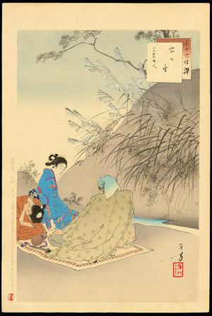 水野年方: The Sound of Insects - 虫の音 - Ohmi Gallery