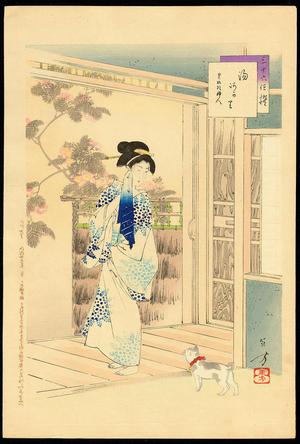 水野年方: Visiting an Onsen - 湯河の里 - Ohmi Gallery