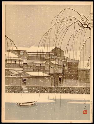 Masamoto, Mori: Snow at Echizen Canal - 雪の越前堀 - Ohmi Gallery