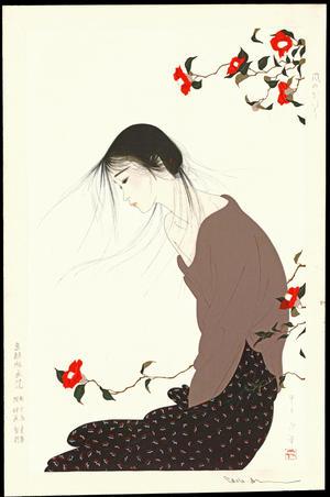 Kiyoshi Nakajima: Fragrant Breeze - 風のかほり - Ohmi Gallery