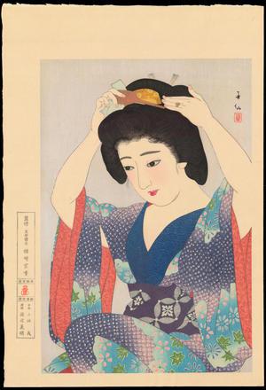 名取春仙: Long Undergarment - 長襦袢 - Ohmi Gallery