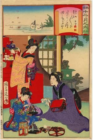 Watanabe Nobukazu: March - Ohmi Gallery