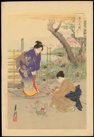 Ogata Gekko: Azalea - Ohmi Gallery