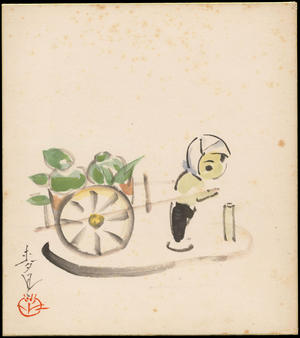 大野麦風: Vegetable Cart - 兵庫 - Ohmi Gallery