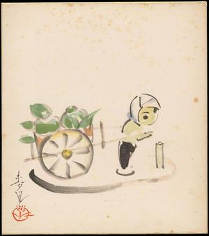 Bakufu Ohno: Vegetable Cart - 兵庫 - Ohmi Gallery