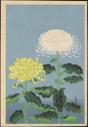 大野麦風: Chrysanthemum (Yellow and White) - Ohmi Gallery