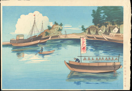 Bakufu Ohno: Beach Scenery - 漁港の図 - Ohmi Gallery