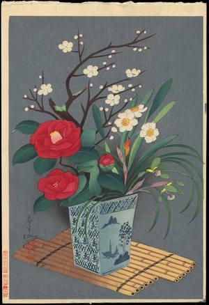 大野麦風: Flowers in Vase (Winter) - Ohmi Gallery