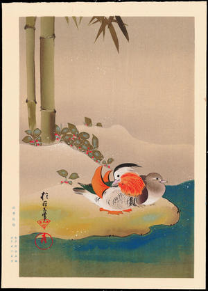 Sakai Hoitsu: Mandarin Ducks and Bamboo (1) - Ohmi Gallery