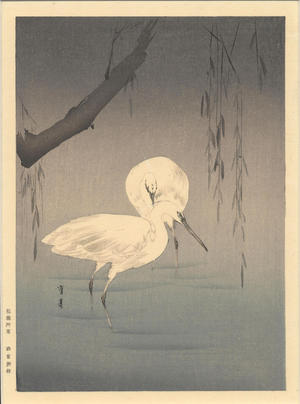 Watanabe Seitei: Two Egrets Wading Under a Willow Tree - Ohmi Gallery