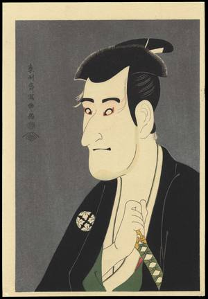 Toshusai Sharaku: Actor Ichikawa Komazo in the Role of Shiga Daishichi - 二世市川高麗蔵 (1) - Ohmi Gallery