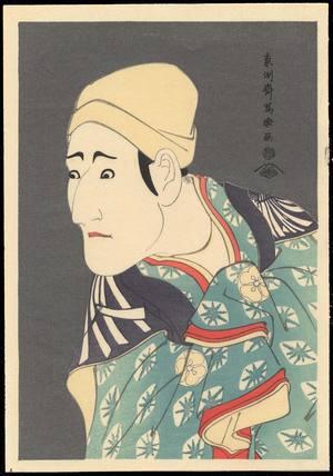 東洲斎写楽: Morita Kanya VIII - Ohmi Gallery