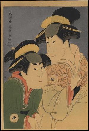 東洲斎写楽: Segawa Tomisaburo II as Yadorigi and Nakamura Manyo as Wakakusa - Ohmi Gallery