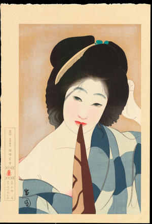 Shima, Seien: After the Bath - 湯あがり - Ohmi Gallery