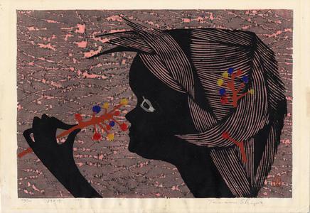 Shima, Tamami: Wild Child - 野の子 - Ohmi Gallery