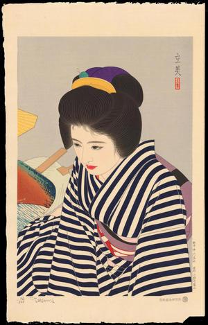 Tatsumi, Shimura: Late Summer (Natsu Takete) - 夏たけて - Ohmi Gallery