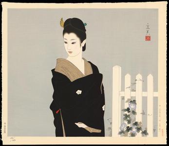 Tatsumi, Shimura: Akashi-Cho - 明石町 - Ohmi Gallery