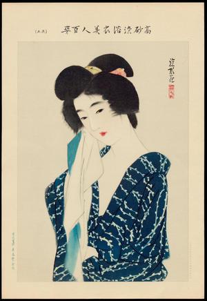 伊東深水: No. 5- After A Bath (1) - Ohmi Gallery