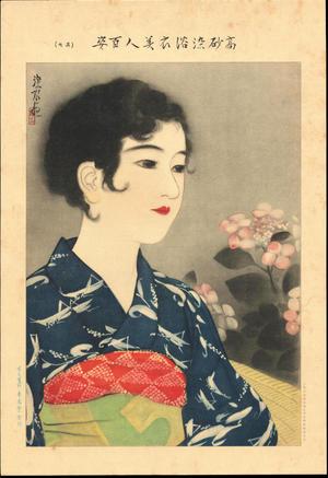 伊東深水: No. 7- Flowers (1) - Ohmi Gallery