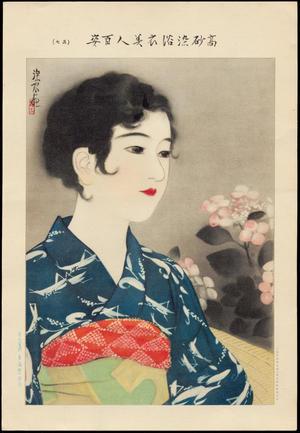 Ito Shinsui: No. 7- Flowers (1) - Ohmi Gallery