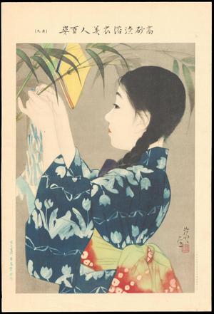 伊東深水: No. 9- Tanabata Festival (1) - Ohmi Gallery