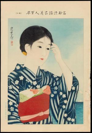 伊東深水: No. 10- Summer (1) - Ohmi Gallery