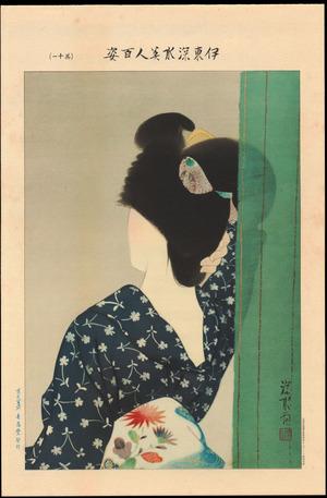 Ito Shinsui: No. 11- Behind The Screen (variant) (1) - Ohmi Gallery