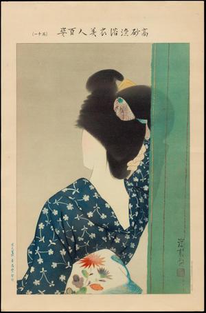 Ito Shinsui: No. 11- Behind The Screen (1) - Ohmi Gallery