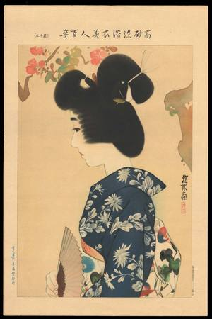 Ito Shinsui: No. 13- Summer Fan (1) - Ohmi Gallery