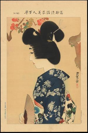 Ito Shinsui: No. 13- Summer Fan (1) - Ohmi Gallery