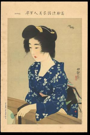 Ito Shinsui: No.14- Summer Night (1) - Ohmi Gallery